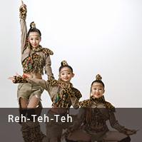 Reh-Teh-Teh