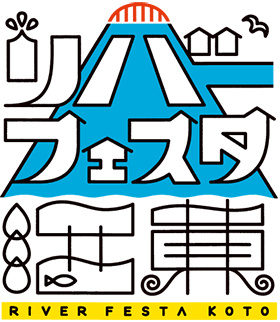 リバーフェスタ江東