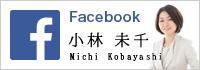 小林未千Facebook