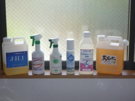 エアコンクリーニング用エコ洗剤・除菌消臭剤・抗菌剤