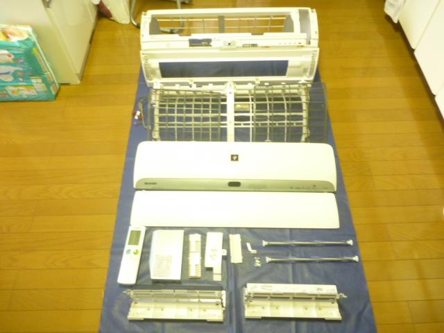 東京都大田区南六郷、自動フィルターお掃除機能付きエアコン洗浄パーツ類の写真