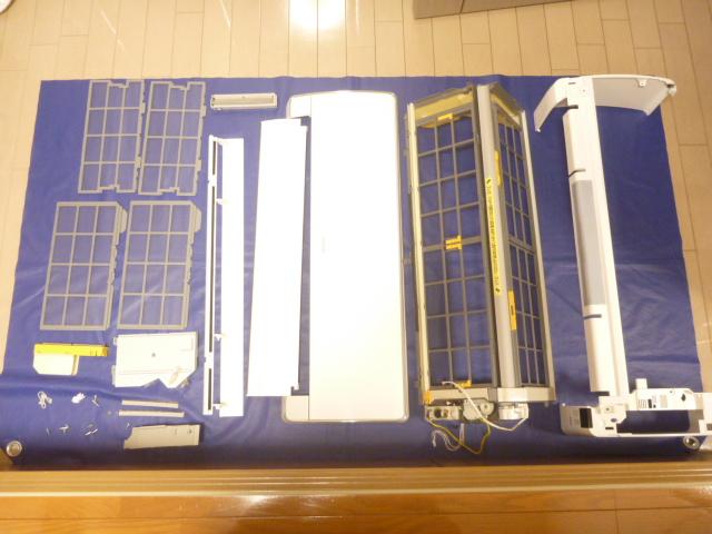 神奈川県川崎市川崎区、エコ洗剤日立お掃除機能付きエアコンクリーニング後