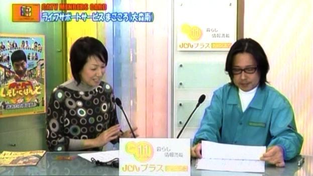 東京都大田区、ハウスクリーニング・エアコンクリーニングのライフサポートサービス「まごころ」の画像