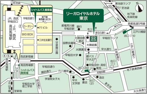 リーガ ロイヤル ホテル 東京 アクセス
