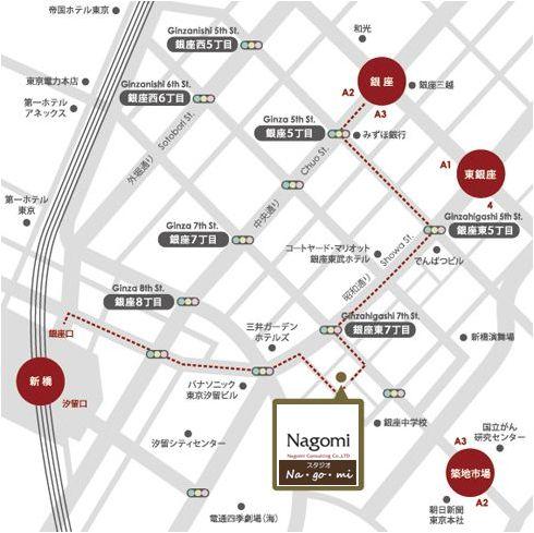 Nagomi銀座オフィス