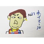 渡辺悠太/ネイマール