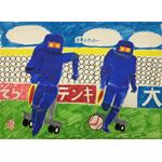 鈴木聡/未来のサッカー