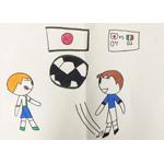本田杏菜/soccer cup