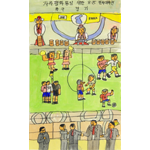 Jung.Myung-Kwan/We would like to play soccer at the united korea.