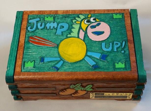 jump!jump!