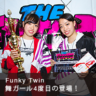 Funky Twin
