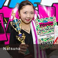 Natsuna
