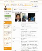 カウンセラー検索ナビ専用ページ