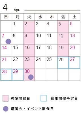 5_桃山教室
