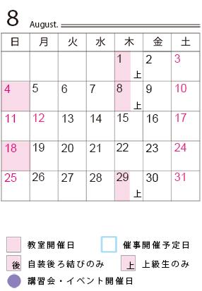 6_堺鉄砲町教室