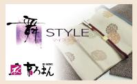 京都市伏見区の京ろまんグループ 舞Style(舞スタイル)桃山店です。