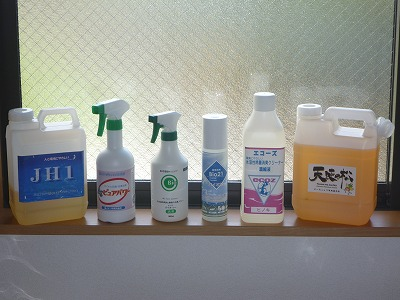 オーガニックエコ洗剤・エコ洗剤・バイオ洗剤・