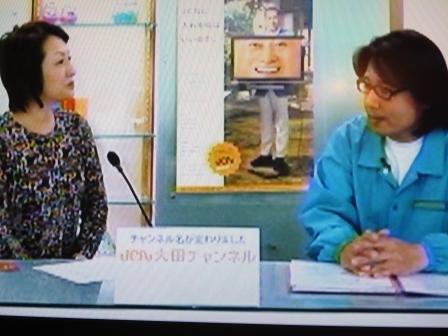 東京都大田区、ハウスクリーニング・エアコンクリーニングテレビ出演・取材の画像