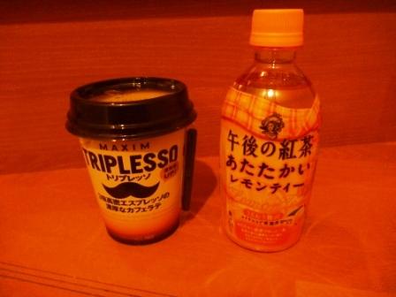 大田区のお客様から頂いた飲み物類