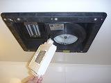東京都大田区、浴室乾燥機能付き換気扇分解清掃の画像
