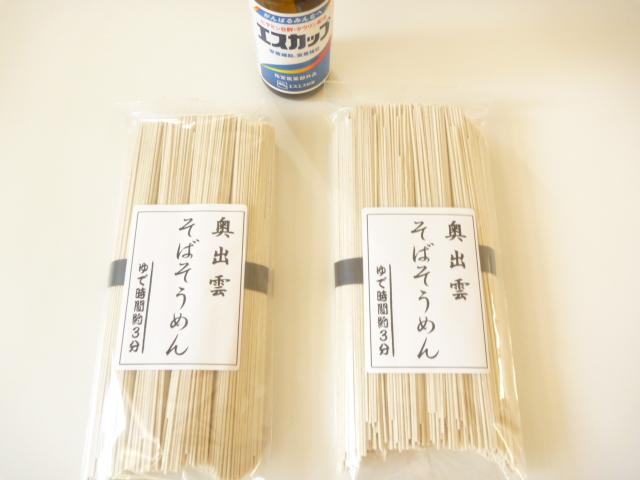 大田区のお客様から頂いた素麺お土産