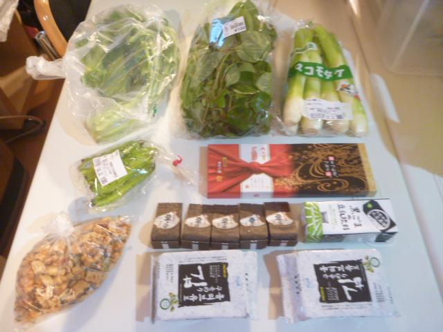 港区のお客様から頂いた野菜類・他