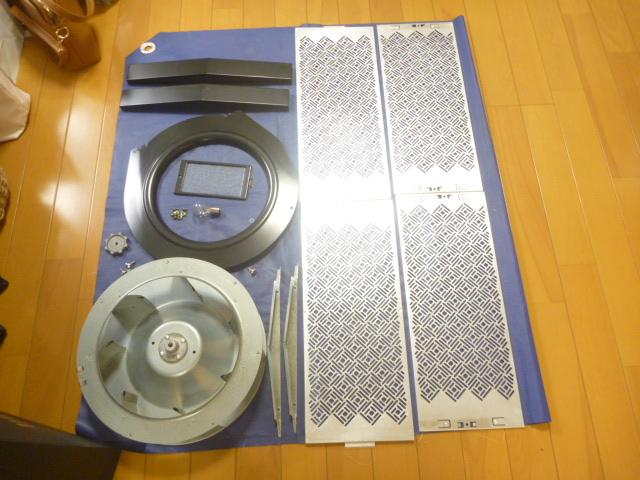 東京都大田区の換気扇分解クリーニング