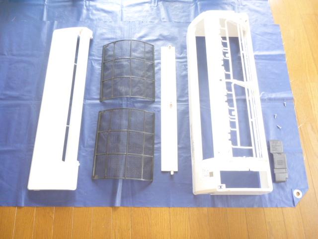 大田区、エアコンクリーニング後洗浄パーツ類