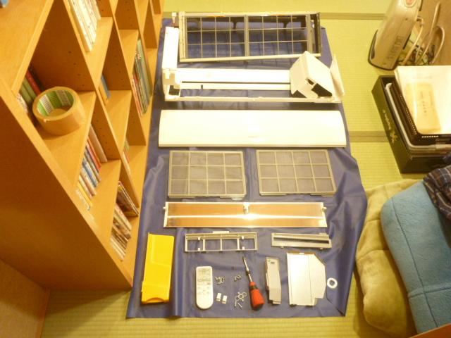 神奈川県川崎市幸区、日立フィルター自動お掃除機能付きエアコンクリーニングパーツ類洗浄後