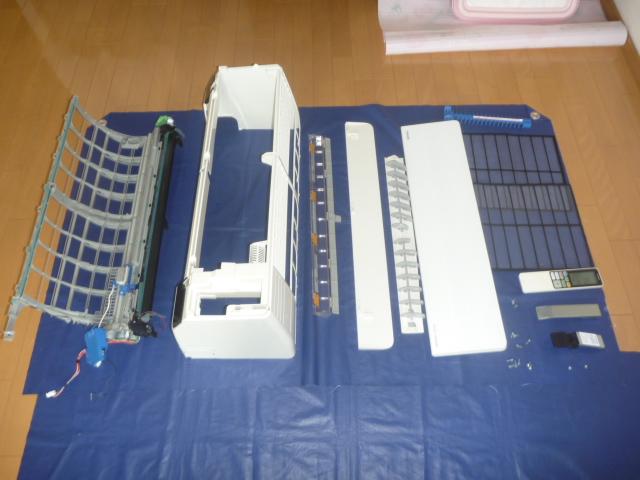 東京都大田区大森本町、東芝フィルター自動お掃除機能付きエアコンクリーニングパーツ類洗浄後
