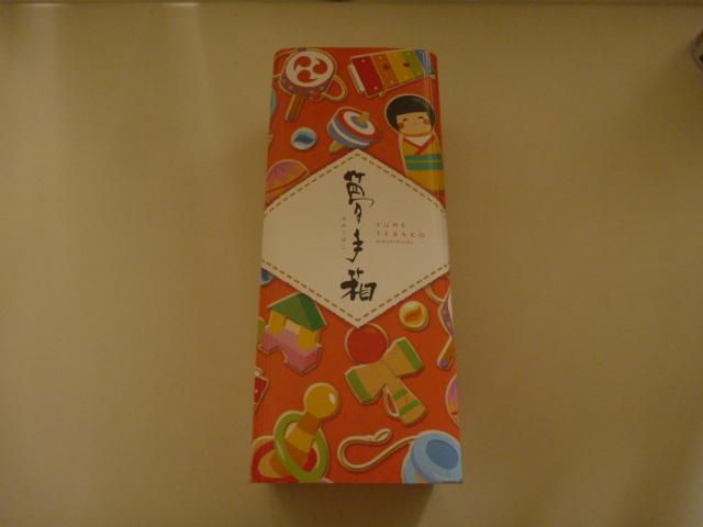 大田区のお客様から頂いたお菓子の詰め合わせおみやげ