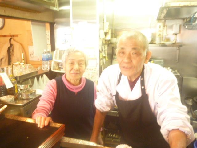 東京都大田区蒲田、中華レストランポン太、マスターとおかみさん