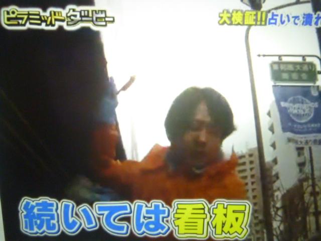 東京都大田区蒲田、店舗テントクリーニング