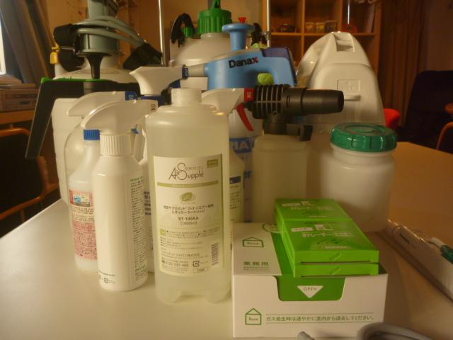 除菌・消臭・脱臭・抗菌・防カビ消臭剤