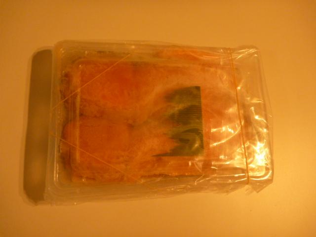 横浜市のお客様から頂いた冷凍鮭お土産