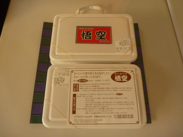 大田区のお客様から頂いたクッキー詰め合わせおみやげ
