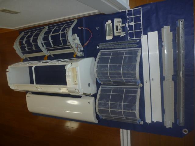 東京都大田区のエアコンクリーニング業者、ライフサポートサービス「まごころ」、ダイキン製お掃除機能付きエアコンクリーニング完了