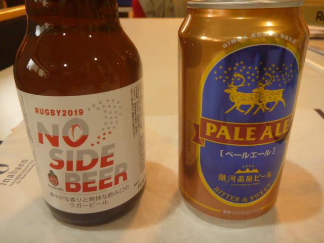 東京都品川区小山、ハウスクリーニングのお客様から頂いた飲み物