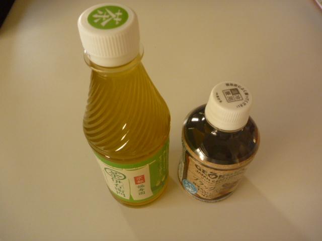 東京都大田区蒲田、エアコンクリーニングのお客様から頂いた飲み物