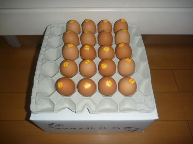 東京都大田区鵜の木、戸建て住宅空室クリーニングのお客様から頂いたこだわりの卵