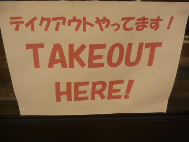 東京都港区、店舗清掃