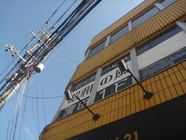 東京都大田区、業務用エアコン分解クリーニング