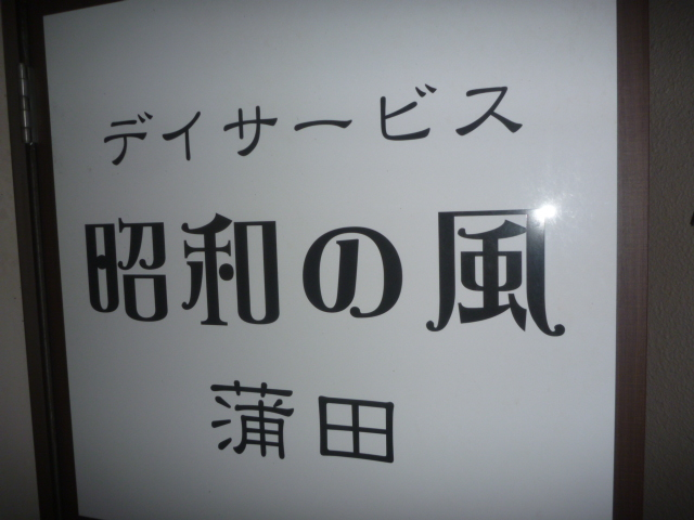 東京都大田区、業務用エアコン天カセ・天吊り分解クリーニング