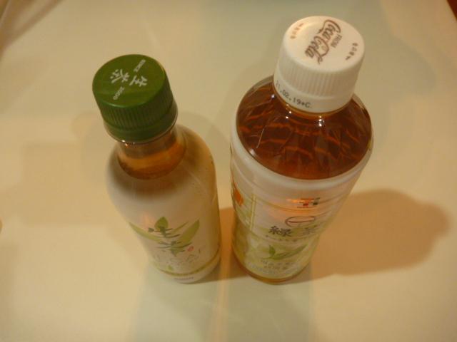 東京都豊島区西池袋、エアコンクリーニングのお客様から頂いた飲み物