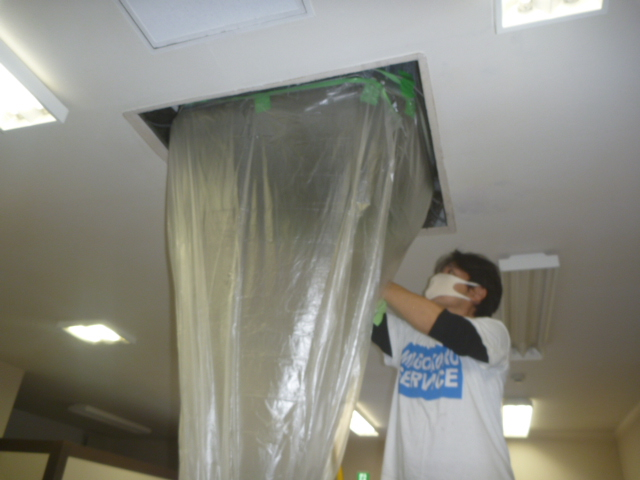 東京都大田区、デイサービスのエアコン清掃