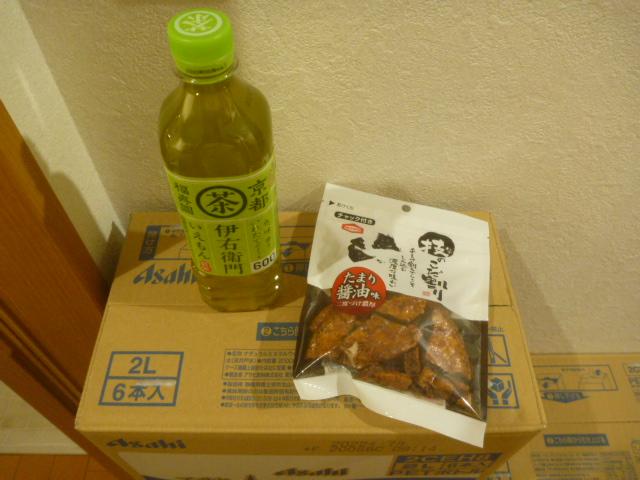 東京都品川区大井、シャープay-c28exエアコンクリーニング、お客様から頂いた飲み物とお菓子