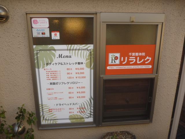 東京都大田区、賃貸店舗物件掃除、清掃、クリーニング画像