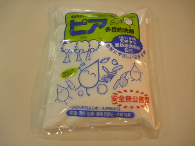 東京都大田区、エアコンクリーニング洗浄用洗剤、環境配慮型多目的洗剤「ピア」の画像