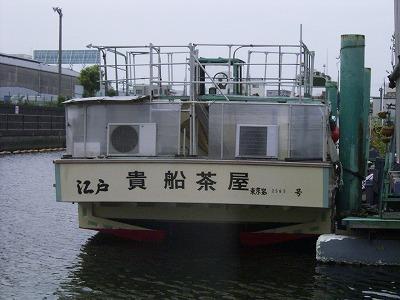 東京都大田区、屋形船クリーニングの画像