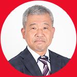 講師 谷中 岳夫 氏